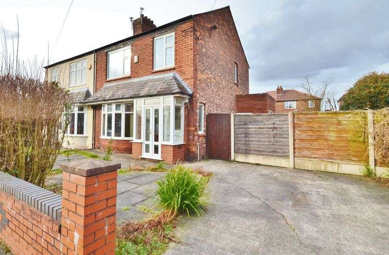 3 Bedrooms Semi Detached House for sale in Vauban Drive, Salford