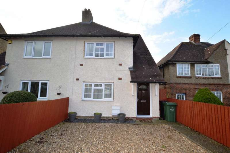 3 Bedrooms Semi Detached House for sale in Gibbs Square London SE19