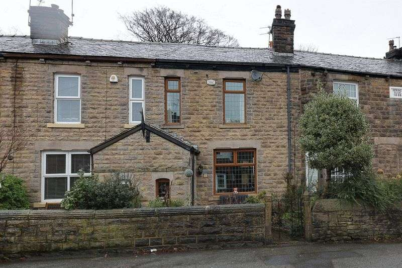 2 Bedrooms House for sale in Smithills Croft Road, Bolton