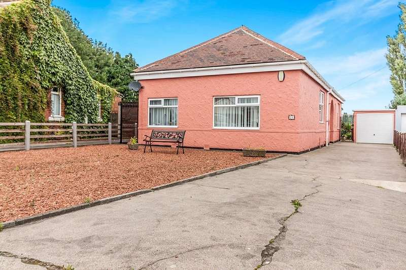 2 Bedrooms Detached Bungalow for sale in Laurel Crescent, Newcastle Upon Tyne, NE6