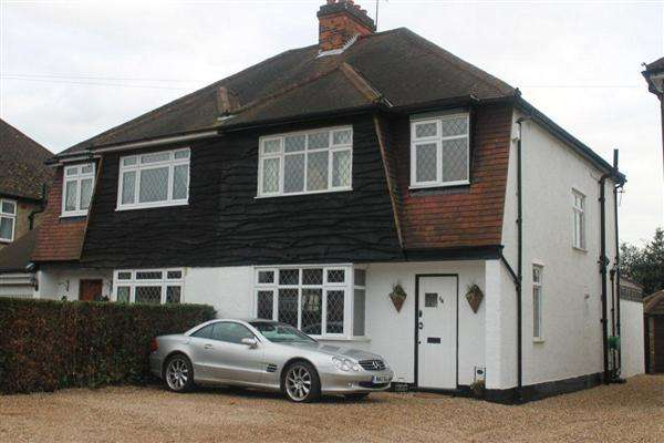3 Bedrooms Semi Detached House for sale in Moorfield Road, Denham Green