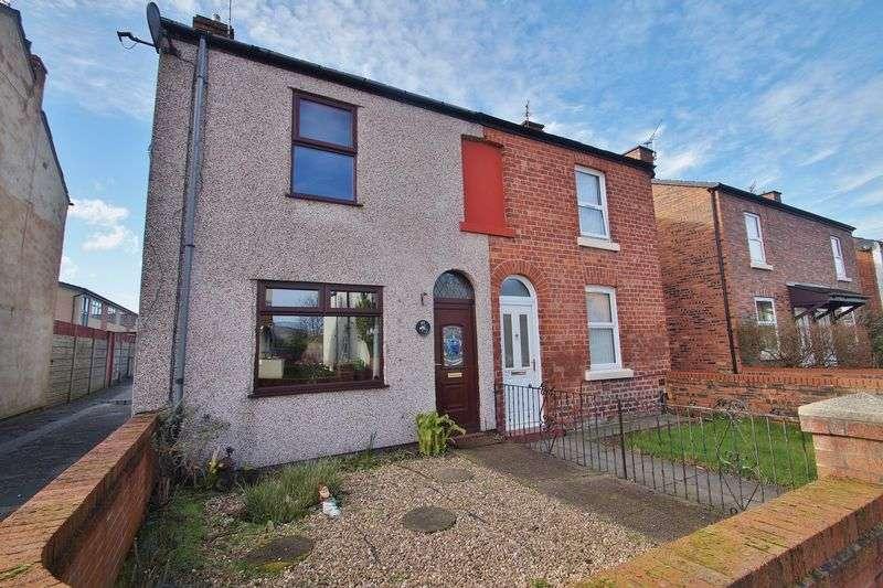 2 Bedrooms Semi Detached House for sale in Banastre Road, Birkdale