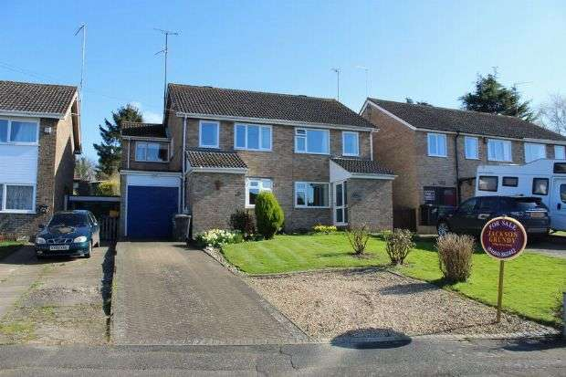 4 Bedrooms Semi Detached House for sale in Pond Bank, Blisworth, Northampton NN7 3EL