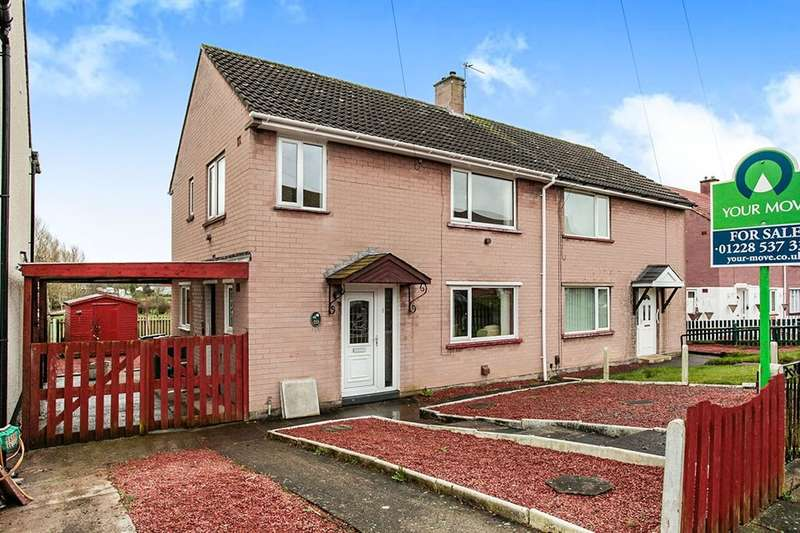 3 Bedrooms Semi Detached House for sale in Deepdale Drive, Carlisle, CA2