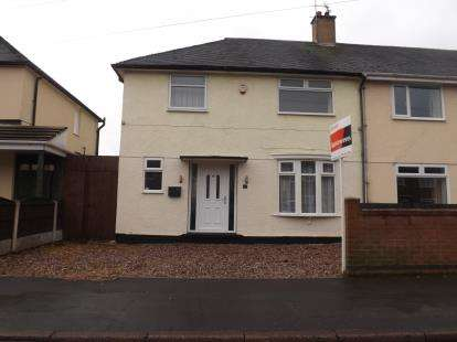 3 Bedrooms End Of Terrace House for sale in Bainton Grove, Clifton, Nottingham