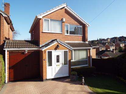 3 Bedrooms Detached House for sale in Southcliffe Road, Carlton, Nottingham, Nottinghamshire