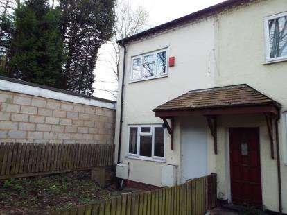 2 Bedrooms End Of Terrace House for sale in Hope Place, Dawlish Road, Selly Oak, Birmingham