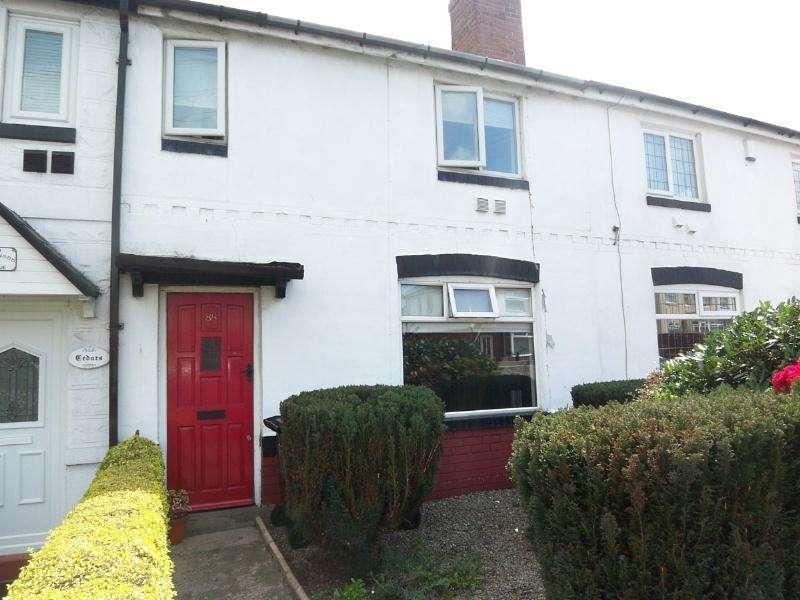 2 Bedrooms Semi Detached House for sale in ROOKWOOD AVENUE, LEEDS, LS9 0NL