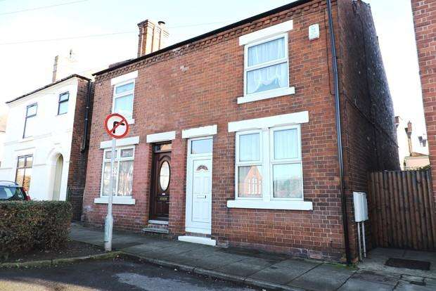 2 Bedrooms Semi Detached House for sale in Halls Road, Stapleford, Nottingham, NG9
