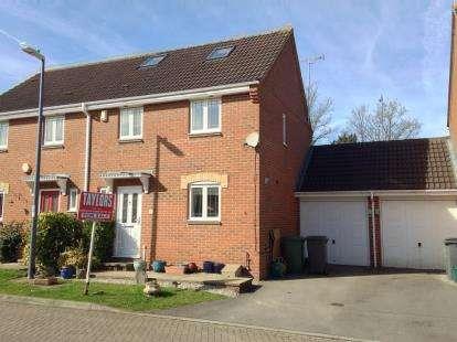 4 Bedrooms Semi Detached House for sale in Elizabeth Way, Mangotsfield, Near Bristol, South Gloucestershire