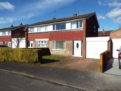 3 Bedrooms Semi Detached House for sale in De Bruce Road, Brompton, Northallerton