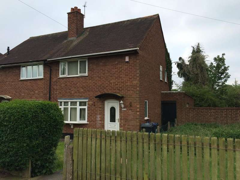 2 Bedrooms Semi Detached House for sale in Heathway, Shard End, Birmingham B34