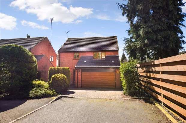 4 Bedrooms Detached House for sale in Rex Close, Tile Hill Village, Coventry, CV4