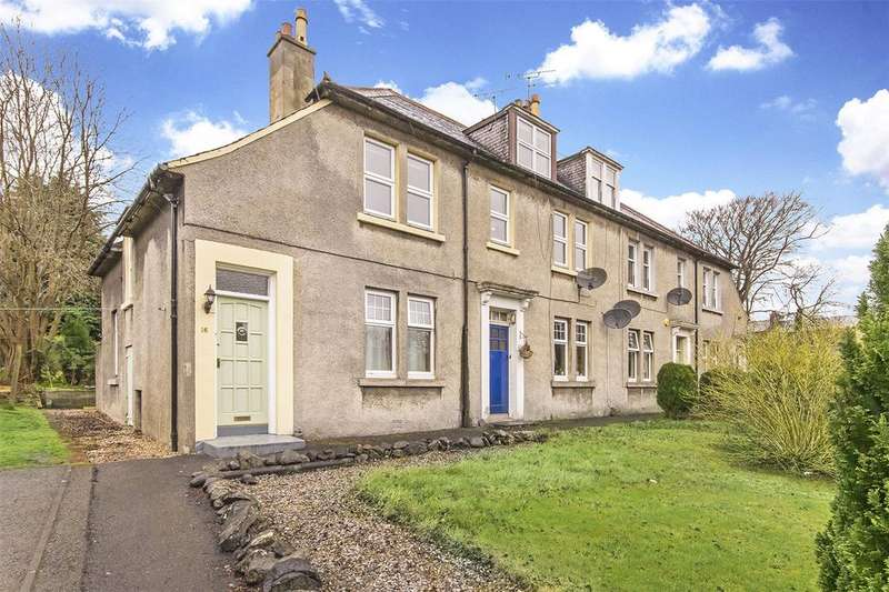 3 Bedrooms Flat for sale in 16 Burnside Road, Uphall, Broxburn, EH52