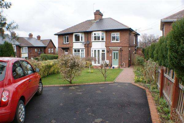 3 Bedrooms Semi Detached House for sale in Beverley Gardens, Blackhill