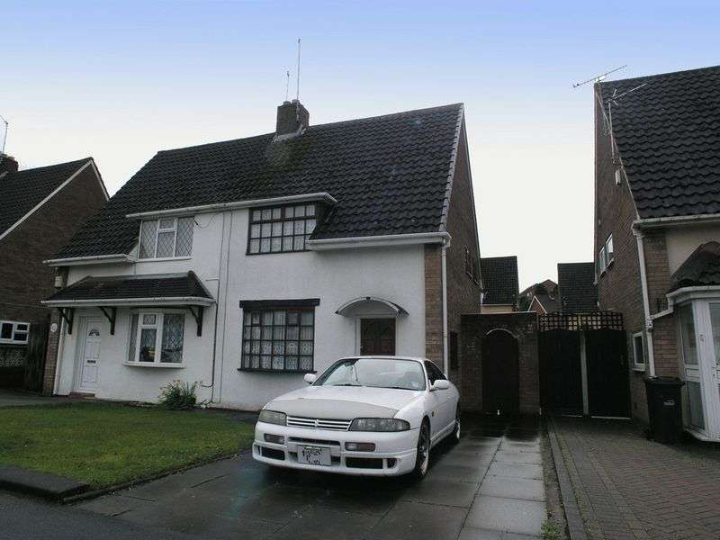 2 Bedrooms Semi Detached House for sale in DUDLEY, Russells Hall, Corbyn Road