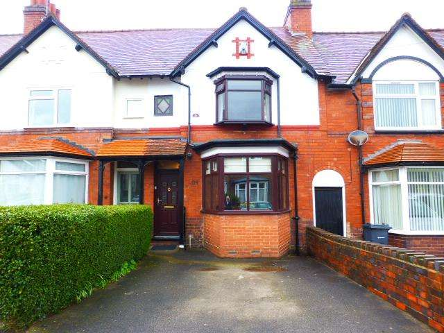 4 Bedrooms Terraced House for sale in Willow Avenue, Edgbaston, Birmingham, B17 8HN