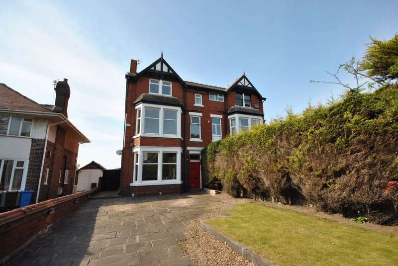 5 Bedrooms Semi Detached House for sale in St Annes Road East, Lytham St Annes, FY8