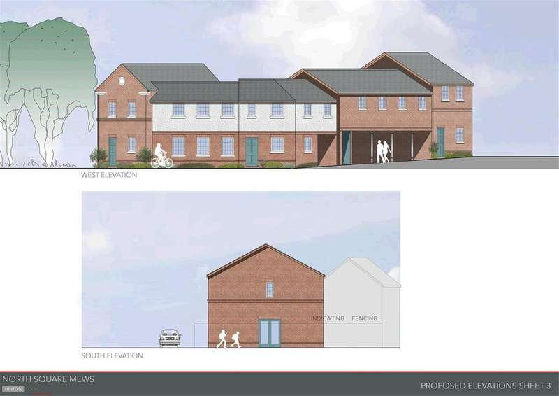 Plot Commercial for sale in North Square, Newport Pagnell