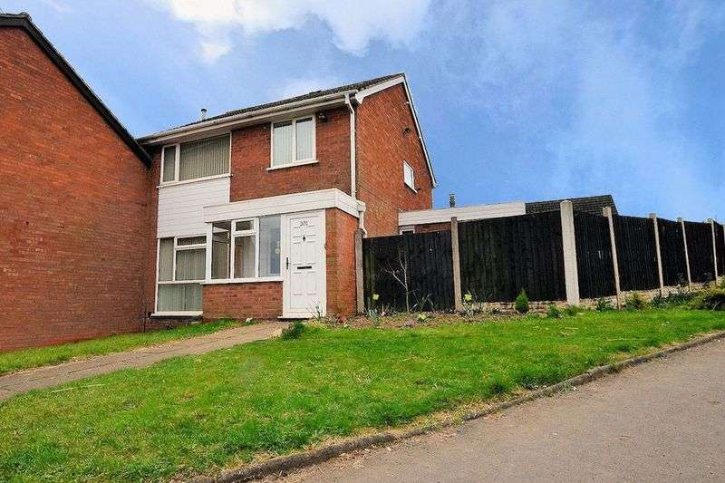 3 Bedrooms Detached House for sale in Woodbury Road, Halesowen