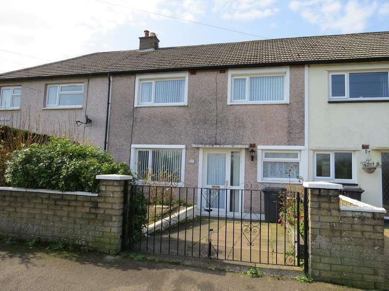 3 Bedrooms Terraced House for sale in Uldale View, Egremont, Cumbria