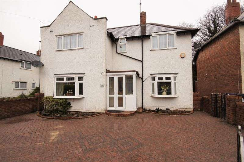 3 Bedrooms Terraced House for sale in Northlands Road, Moseley - THREE BEDROOM HOME IN THIS POPULAR MOSELEY LOCATION!!