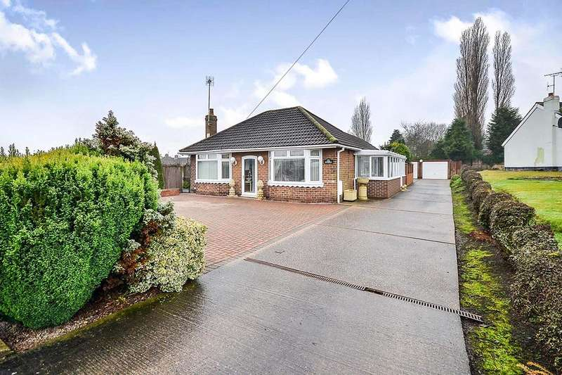 2 Bedrooms Bungalow for sale in Nottingham Road, Selston, Nottingham, NG16
