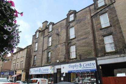 2 Bedrooms Flat for sale in Upper Craigs, Stirling