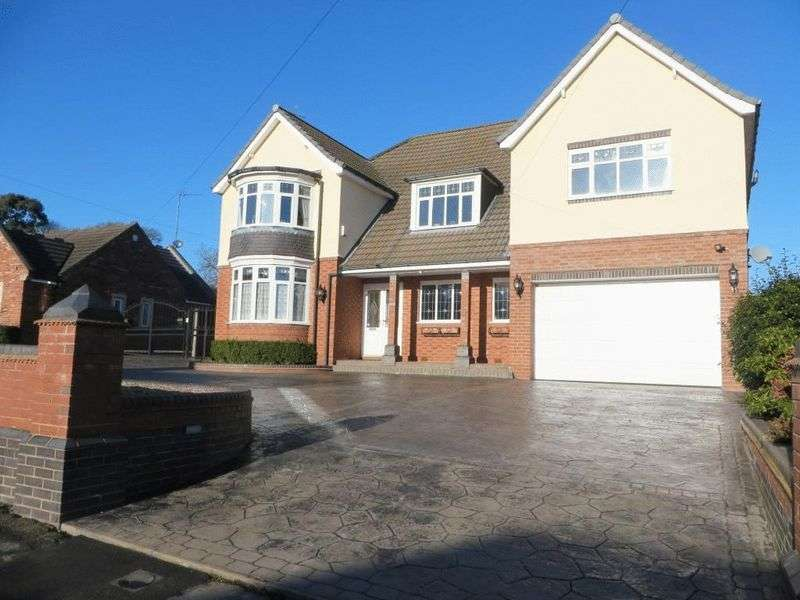 6 Bedrooms Detached House for sale in Wood Green Road, Oldbury