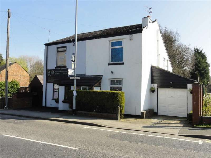 2 Bedrooms Semi Detached House for sale in Wilmslow Road, Heald Green