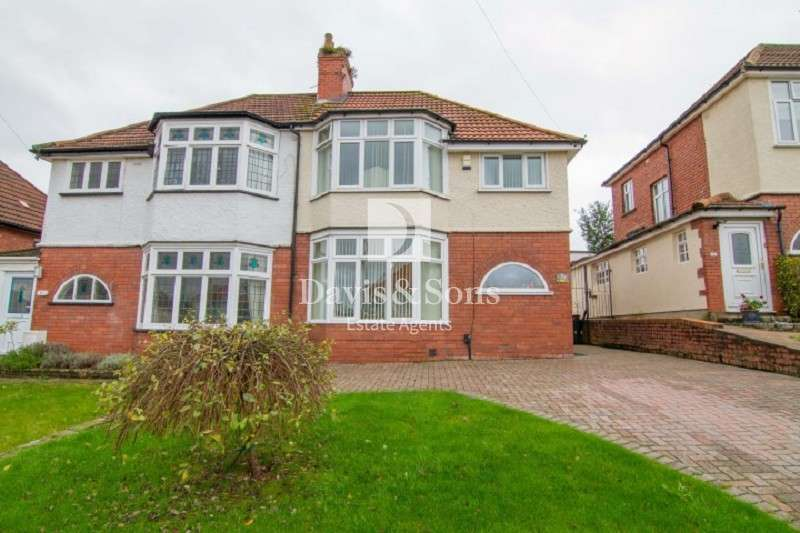 3 Bedrooms Semi Detached House for sale in Allt-yr-yn Close, Off Allt-yr-yn Avenue,, Newport. NP20 5ED