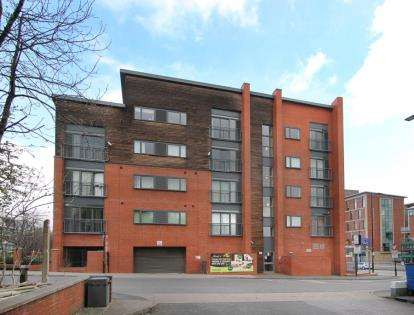 1 Bedroom Flat for sale in Ecclesall Heights, 2 William Street, Sheffield, South Yorkshire