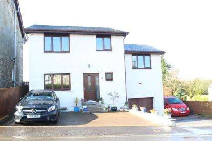 4 Bedrooms Detached House for sale in Kirkford, Stewarton, East Ayrshire
