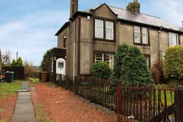 2 Bedrooms Ground Flat for sale in Den Walk, Buckhaven, Fife, KY8 1DH