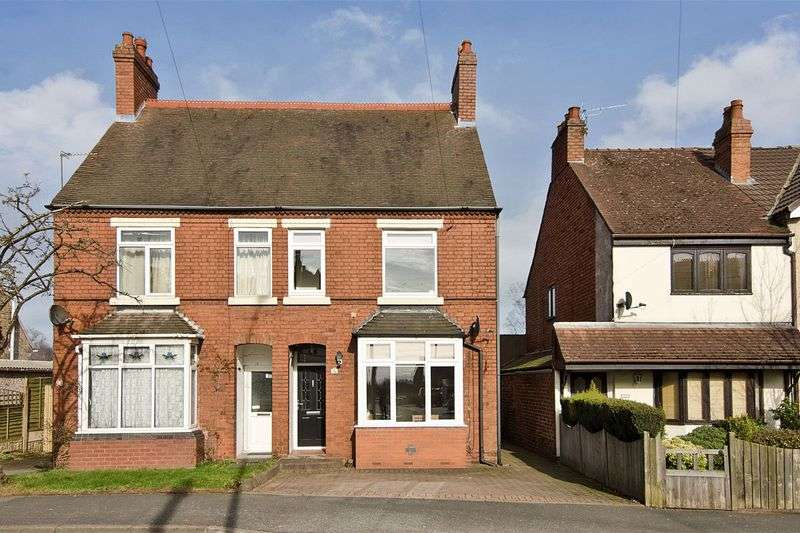 3 Bedrooms Semi Detached House for sale in Green Heath Road, Hednesford, Cannock