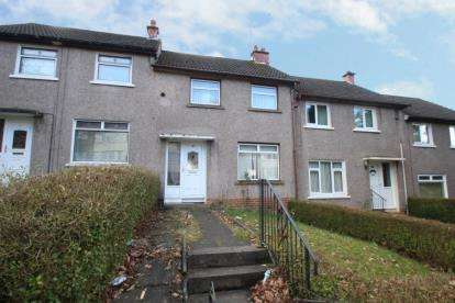 2 Bedrooms Terraced House for sale in Elm Drive, Johnstone