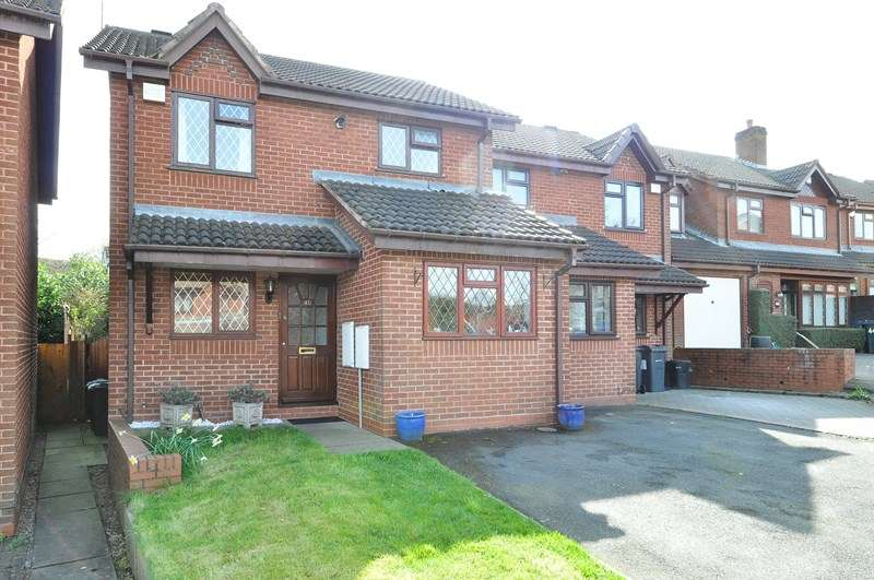 3 Bedrooms Semi Detached House for sale in Dacer Close, Stirchley, Birmingham