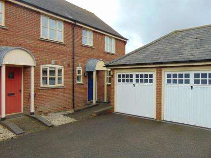 2 Bedrooms End Of Terrace House for sale in John Hall Court, Offley, Hitchin, Hertfordshire