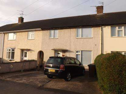 3 Bedrooms Terraced House for sale in Bournmoor Avenue, Clifton, Nottingham