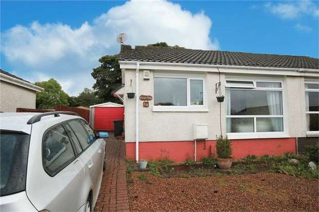 3 Bedrooms Semi Detached Bungalow for sale in Sycamore Place, Northmuir, Kirriemuir, Angus