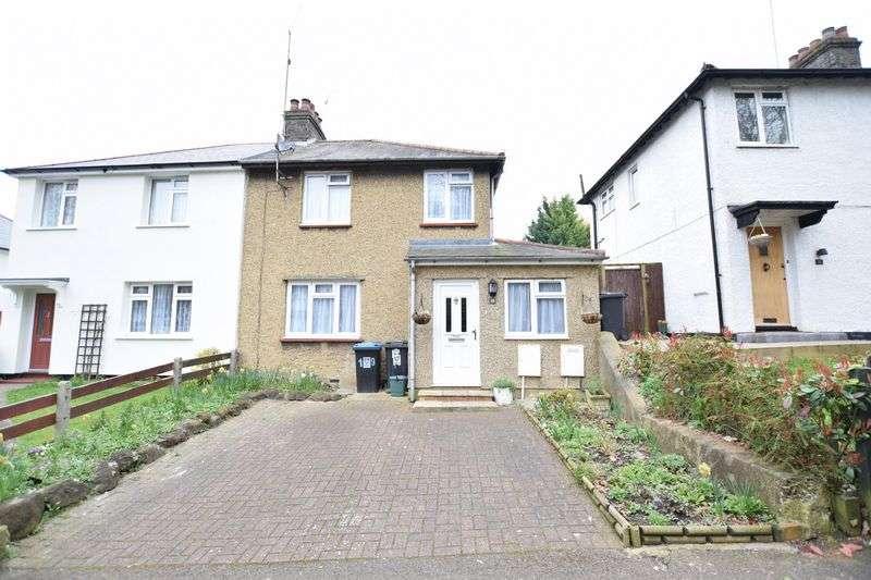 3 Bedrooms Semi Detached House for sale in Lower Adeyfield Road, Hemel Hempstead