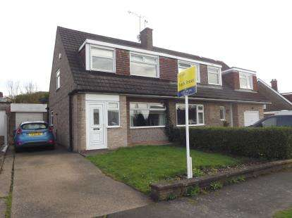 3 Bedrooms Semi Detached House for sale in Portreath Drive, Allestree, Derby, Derbyshire