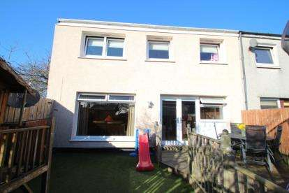 3 Bedrooms End Of Terrace House for sale in Ashiestiel Place, Cumbernauld