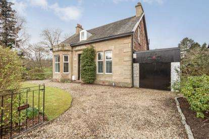 3 Bedrooms Detached House for sale in Cairns Road, Cambuslang, Glasgow, South Lanarkshire
