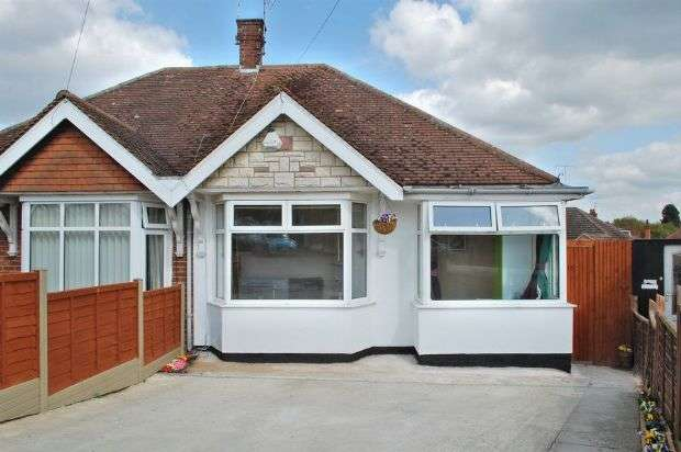 2 Bedrooms Semi Detached Bungalow for sale in Carlyle Avenue, Duston, Northampton NN5 5NR