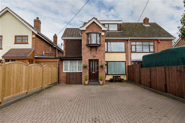 5 Bedrooms Semi Detached House for sale in Station Road, Whitacre Heath