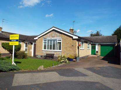 2 Bedrooms Bungalow for sale in Hereward Drive, Thurnby, Leicester, Leicestershire