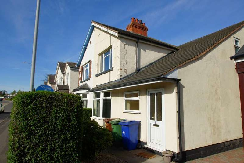 2 Bedrooms Semi Detached House for sale in Walsall Road, Cannock