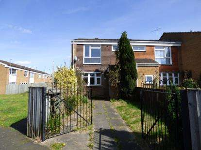 3 Bedrooms End Of Terrace House for sale in Reaside Crescent, Birmingham, West Midlands