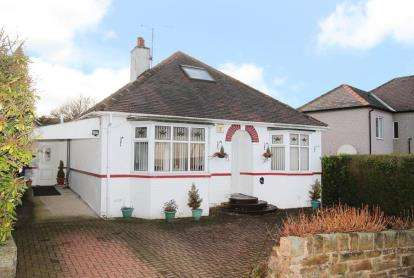 3 Bedrooms Bungalow for sale in Trap Lane, Sheffield, South Yorkshire